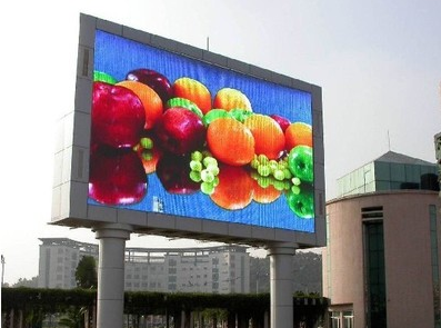 保养襄阳LED显示屏的八种方法