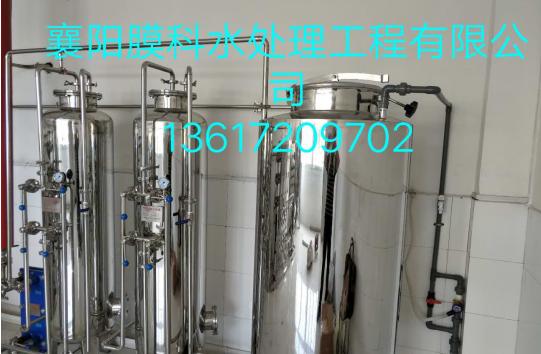 食品、制药、酒厂生产用水专用设备