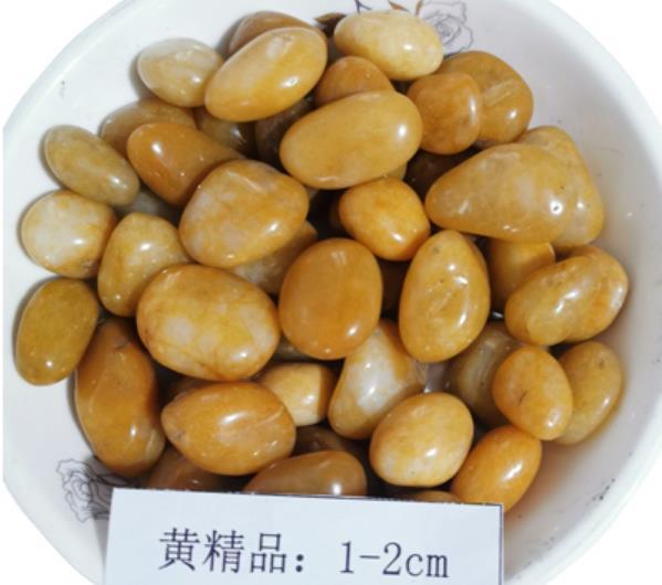 2-3cm黄色雨花石