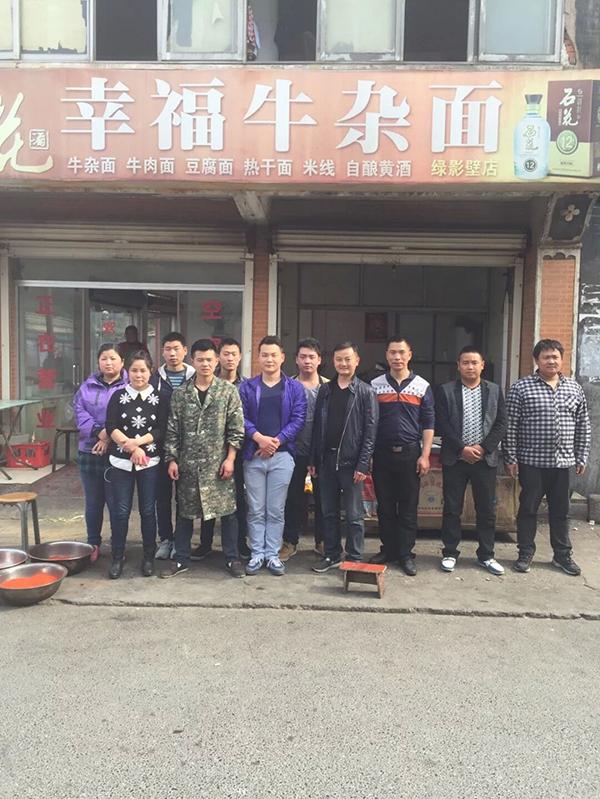 湖北襄阳牛肉面培训图片