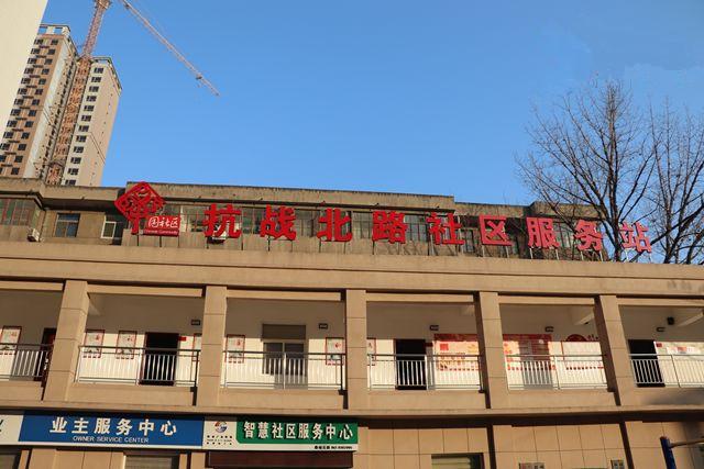 咸阳社区建筑防水工程