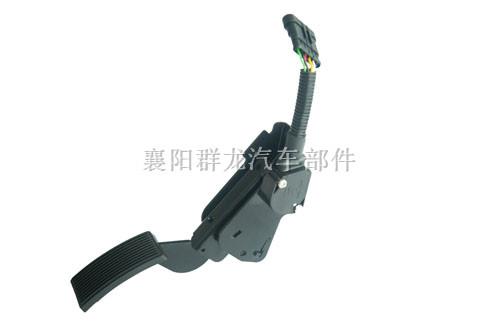金属吊挂式电子油门踏板