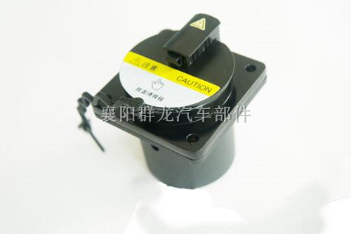 插盖式直流充电插座