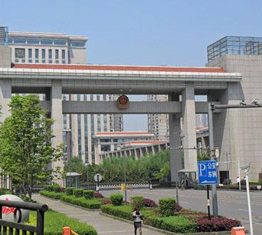 重庆市 市公安局