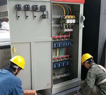 低压配电安装
