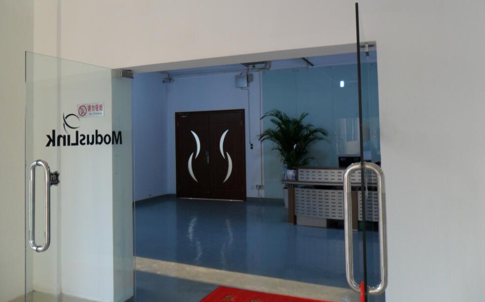 麦迪实软件科技(重庆)有限公司  办工室水电安装