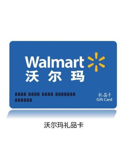 购物卡回收