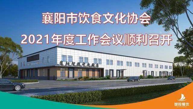 【琚湾酸浆面】2021荣获襄阳饮食文化名食称号