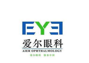 襄陽愛爾眼科醫院
