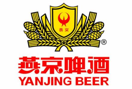 燕京啤酒股份有限公司襄陽工廠招操作工