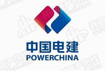 中國電建集團人才招聘