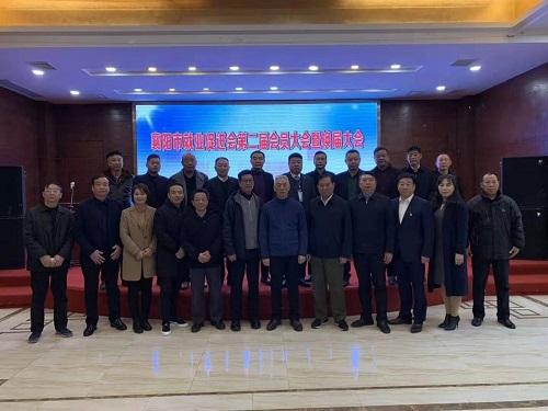 襄陽市就業促進會第二屆大會暨換屆大會