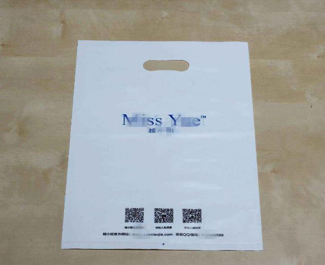 塑料袋厂家定制环保型塑料袋减轻对环境的负担