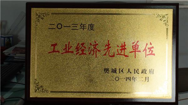 荣誉证书 5
