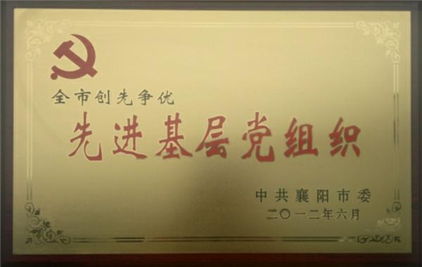 荣誉证书 8