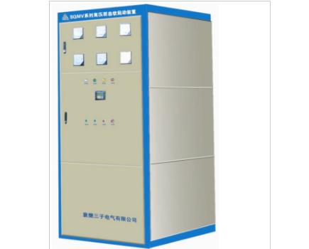 SGMV高压固态软起动装置