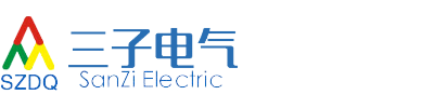 襄阳三子电气有限企业_Logo