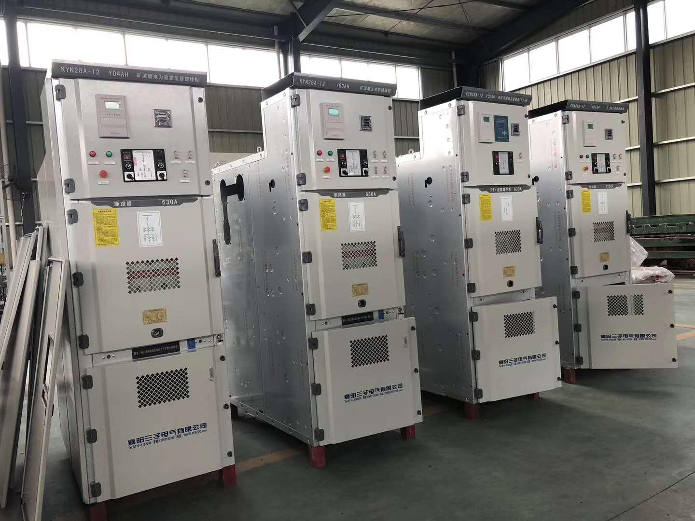 了解高低壓配電柜的運行狀態可防止故障發生