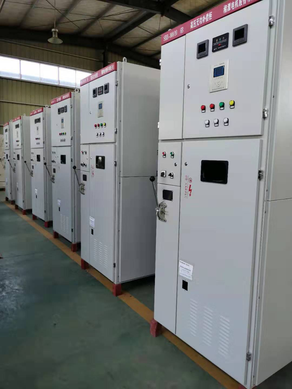 SBB系列高壓無功功率補償柜廠家
