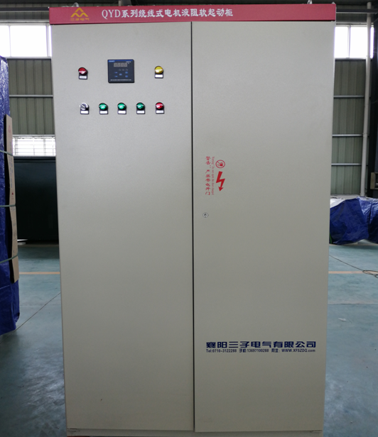 低壓繞線式電機自動液阻軟起動櫃