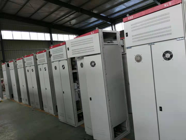 高低壓成套配電櫃