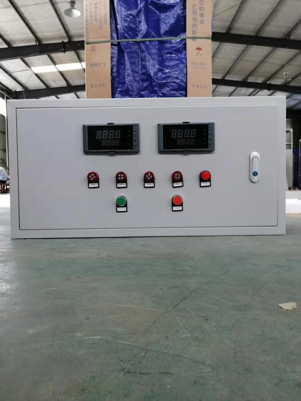 小型配电箱