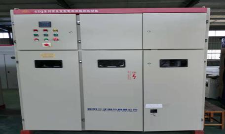 GYQ系列高壓鼠籠式電機液阻軟起動柜