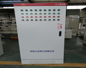 XL-21系列動力配電柜
