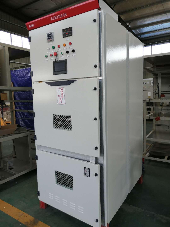 SGMV系列高压固态软起动装置
