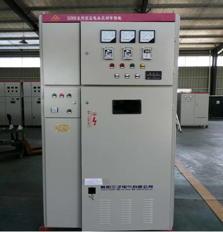 SBB系列高壓無功功率補償柜