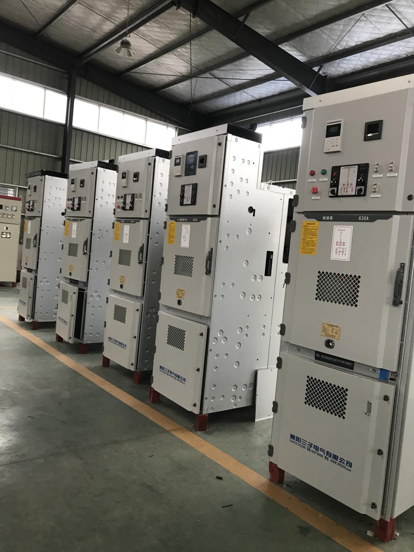 开关柜生产厂家三子电气  型号齐全服务完善