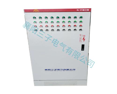 XL-21系列动力配电柜