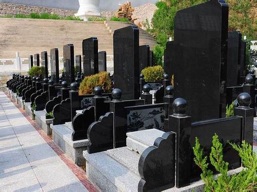 重庆仙女山公墓