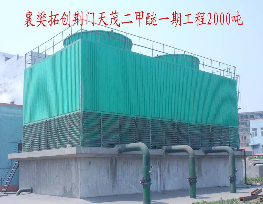 湖北天茂实业集团股份有限公司一期工程DFNL-2000T