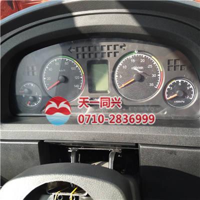 东风多利卡D9驾驶室配件