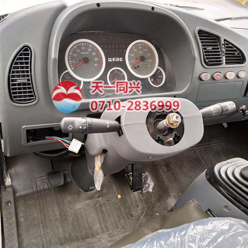 东风福瑞卡驾驶室配件