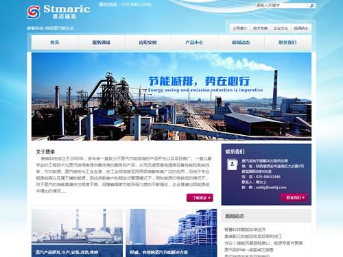 西安唐泰节能环保科技有限公司