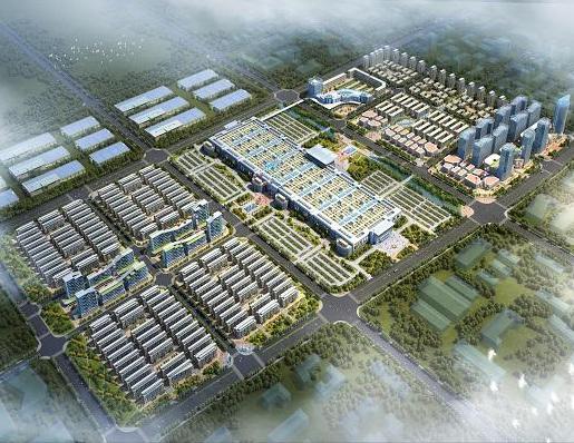 中豪国际商贸城