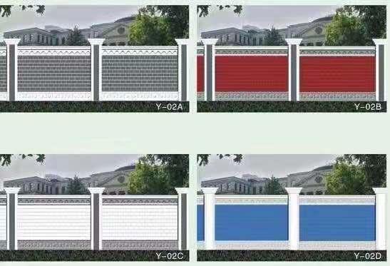 建筑圍墻護欄