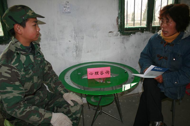 襄阳心理咨询军训学校