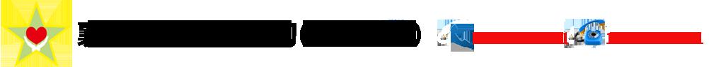 襄阳市西典心理咨询服务中心_Logo