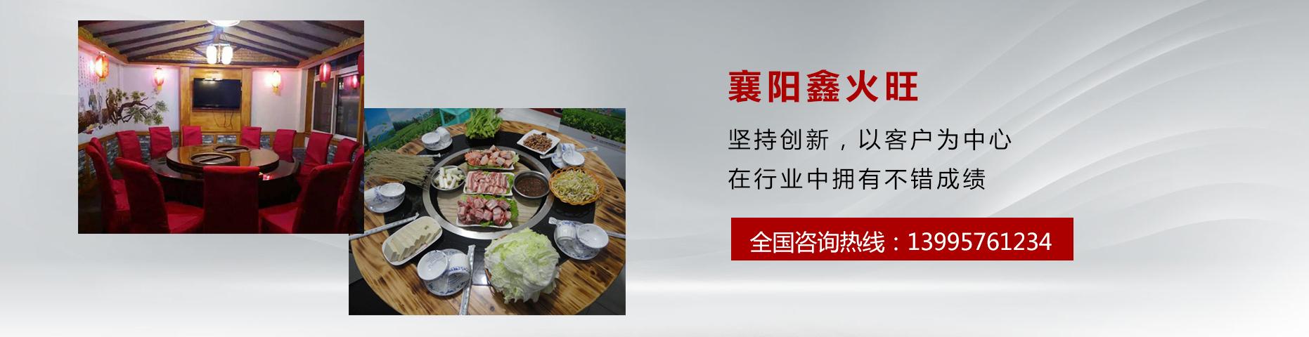 新蒲京集团www.3522.vip