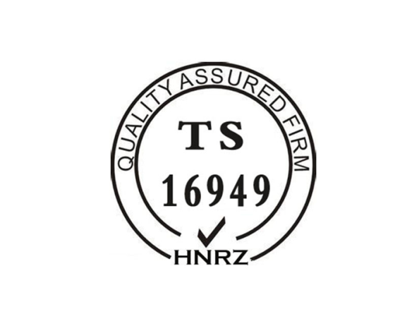 QS9000、VDA6.1、ISO/TS16949:2000(汽车工业的质量管理体系)