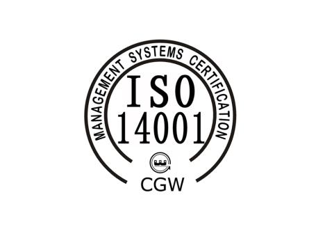 IS0认证公司 ISO14000标准认证需提交资料