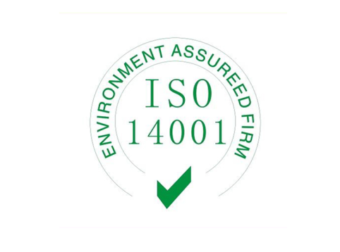 IS0认证公司