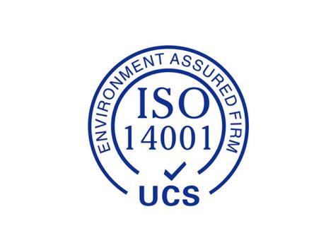 IS0认证公司 化工企业如何推行ISO14001环境管理体