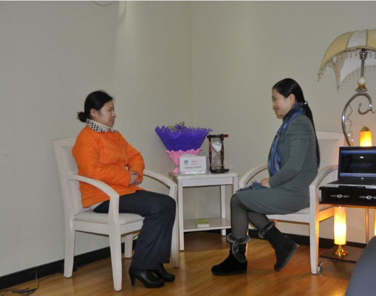 襄樊心理咨询中心咨询室