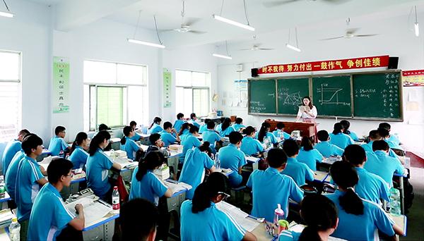 襄阳寄宿学校