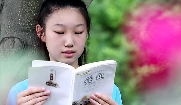 襄阳小学升初中轻松和谐的学习氛围
