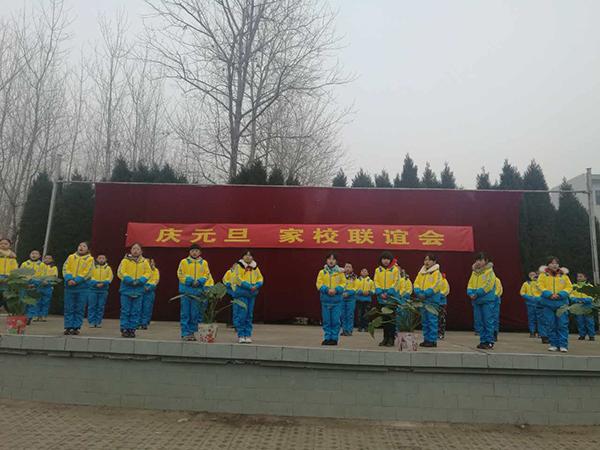 襄阳小学升初中元旦节活动